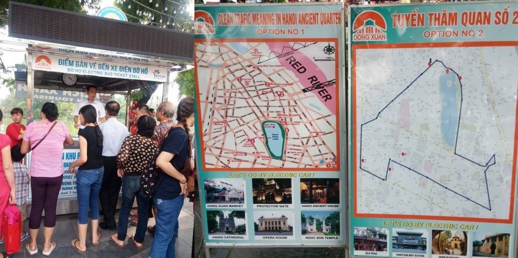 Hoan Kiem Lake Electronic Bus Tour