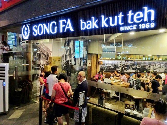 ปักหมุดร้านอาหารห้ามพลาดที่สิงคโปร์