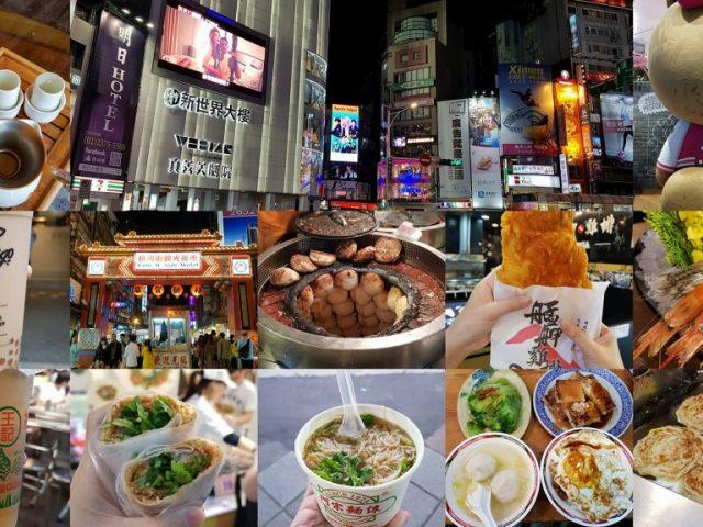 [16-20 Apr 2018] แลกไมล์ไปกินแหลกให้พุงแตก @ไต้หวัน