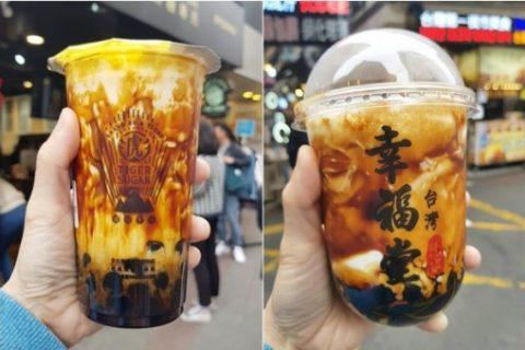 [15-18 Feb 2019] ตะลุยชิมชานมไข่มุก in Taipei