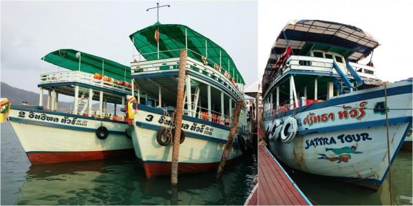 เรือของศรัทธา-อิทธิพลทัวร์