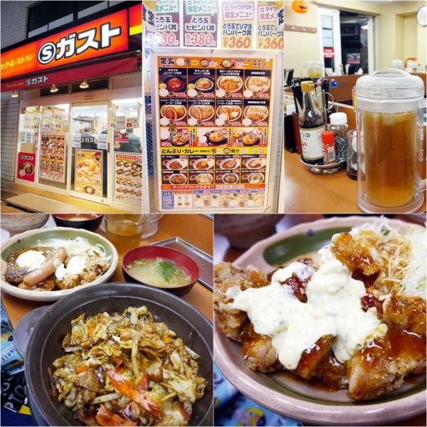 Dinner at Ameyoko