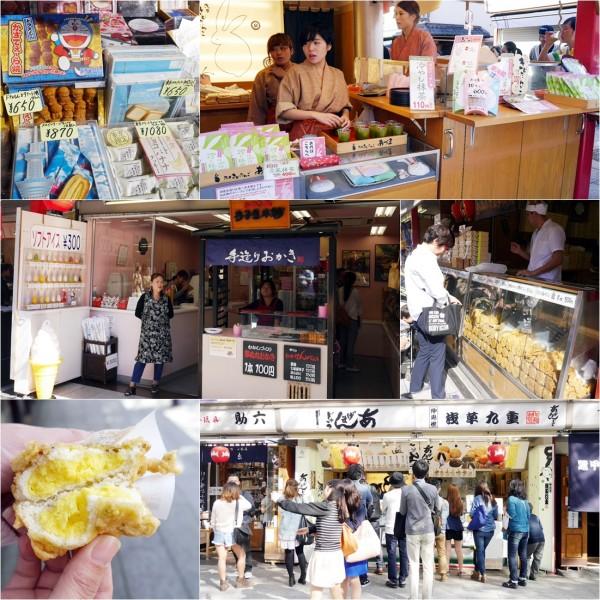 ของกินบนถนน Nakamise