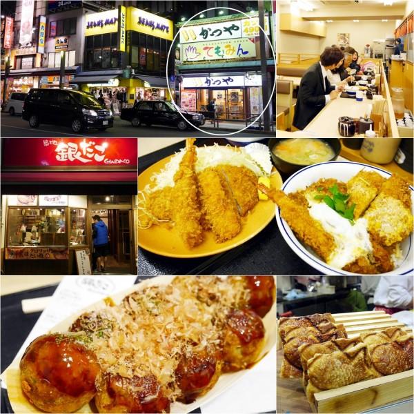 Dinner at Ueno & Gindaco