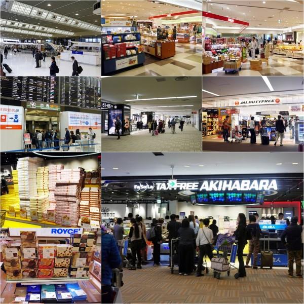 Narita Airport Terminal 2