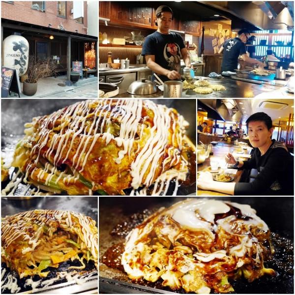 Okonomiyaki Jingumae Harajuku