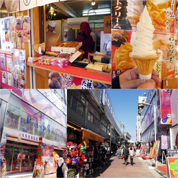 Ueno Soft Cream