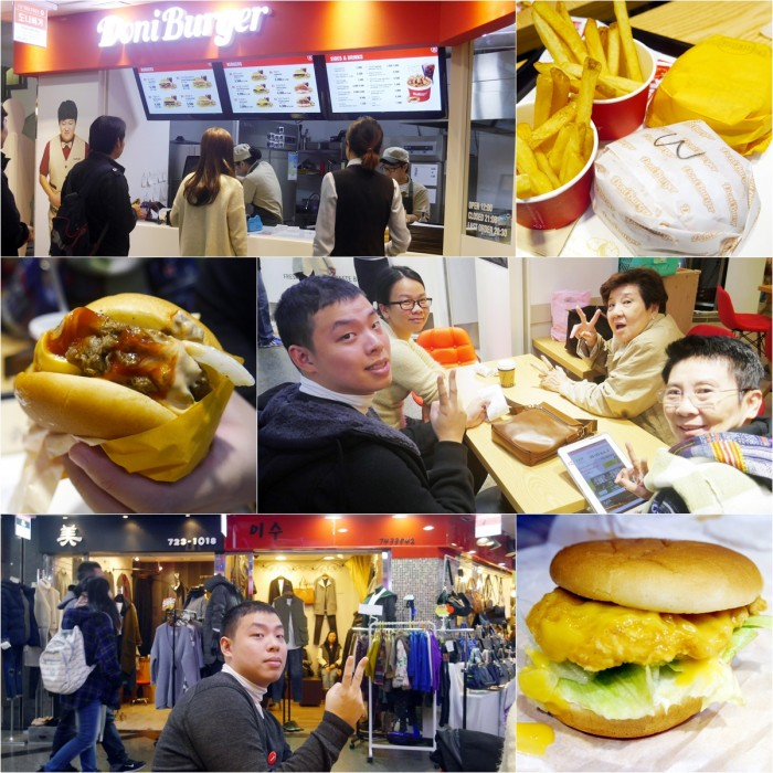 Doni Burger in Jungang Shopping Mall