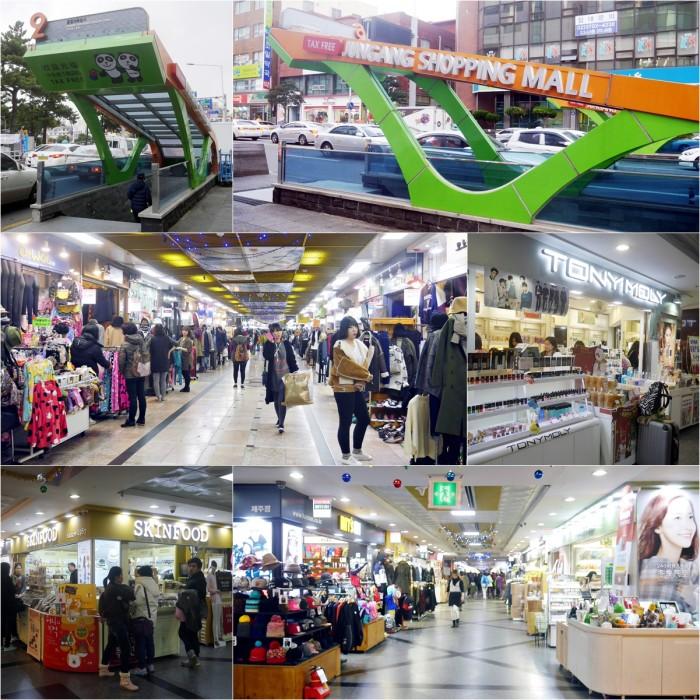 Jungang Shopping Mall