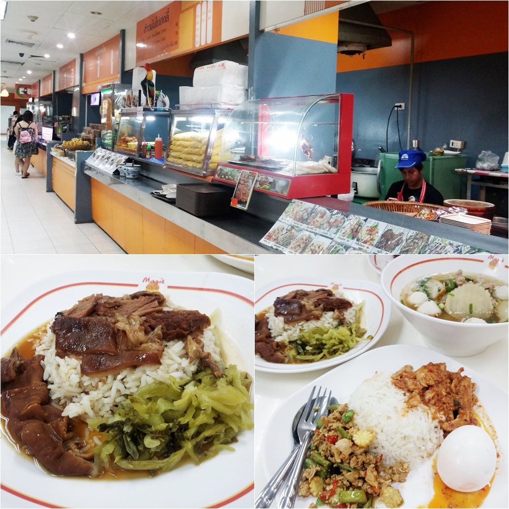 Magic Food Court ดอนเมือง