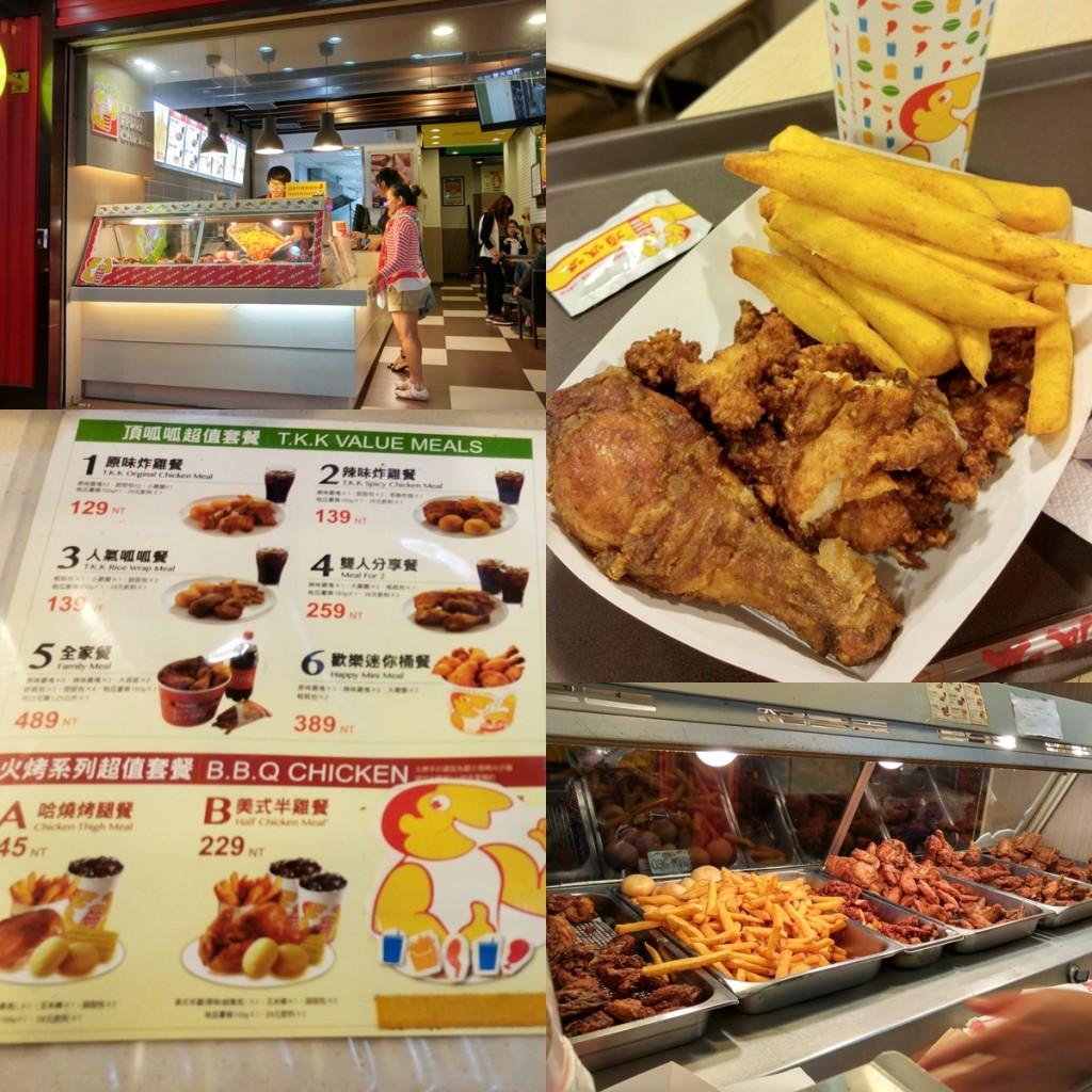 TKK Fried Chicken