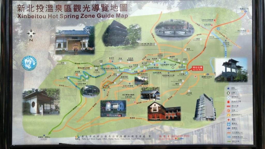 Beitou Map