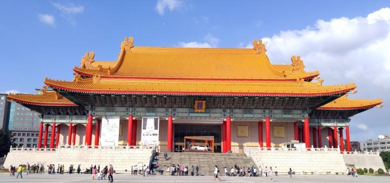 Chieng Kai Chek Memorial Hall