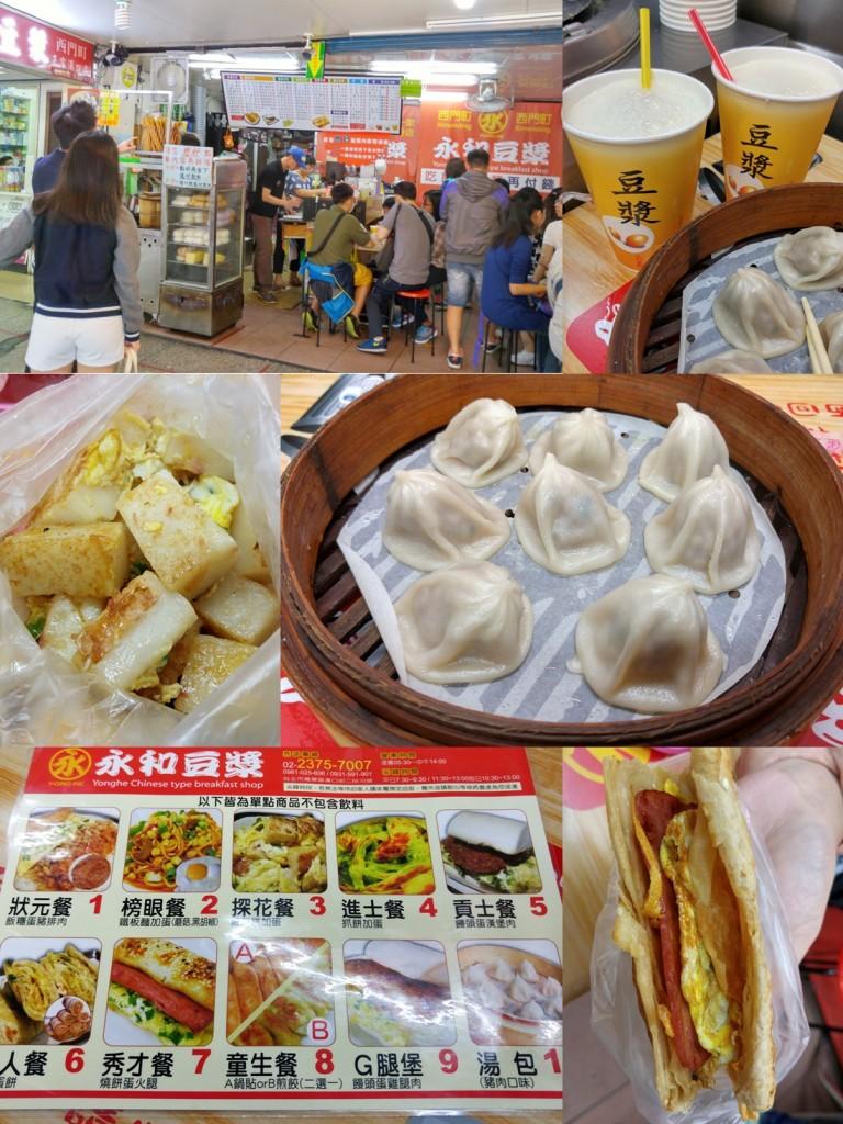Breakfast in Ximending 永和豆漿