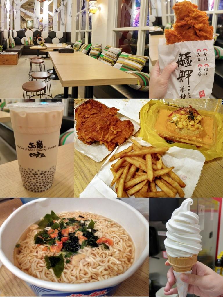 Food at Hotel Lobby, Taiwan