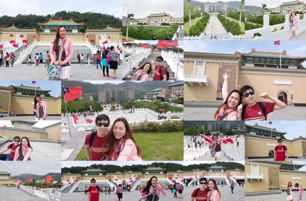 Gu Gong National Palace Museum