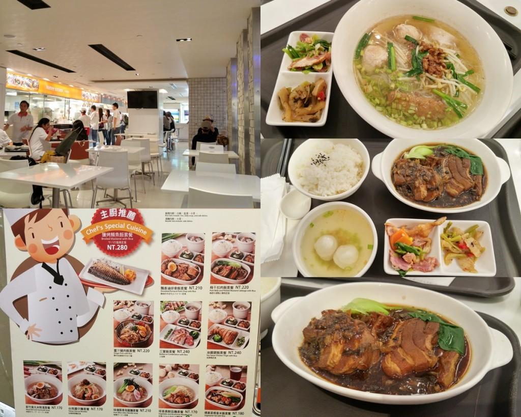 Homee Kitchen at Thao Yuan Airport