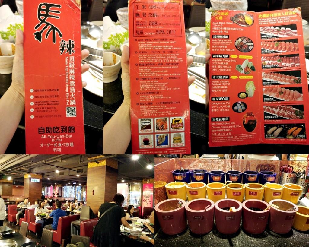 Mala Yuanyang Hotpot