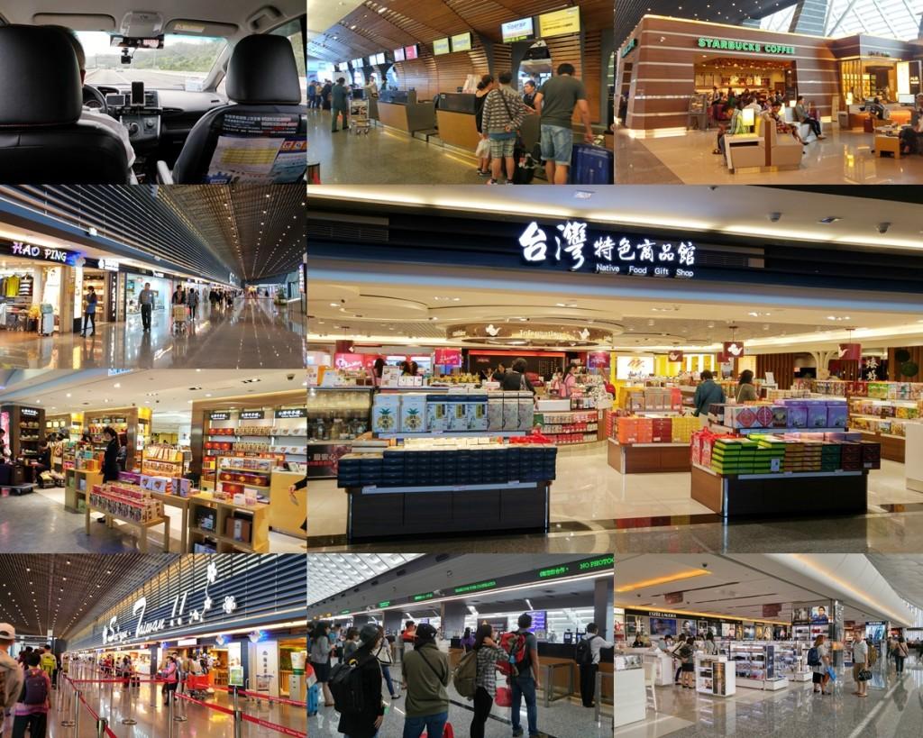 Thao Yuan Airport