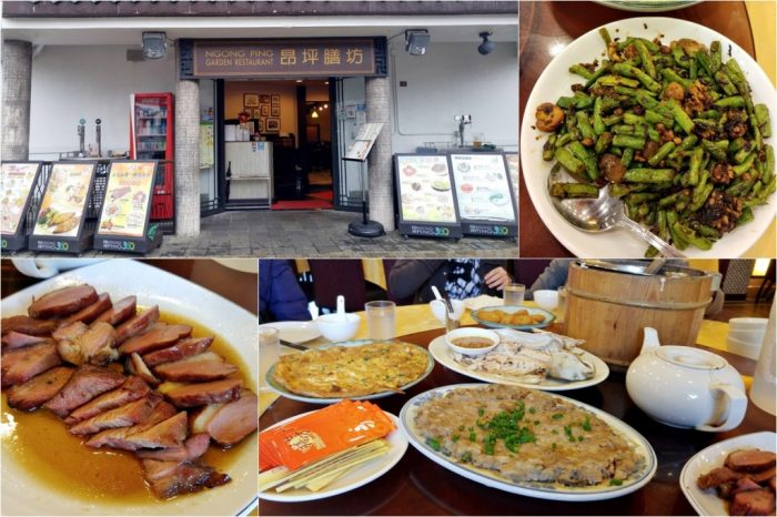 Ngong Ping Garden Restuarant