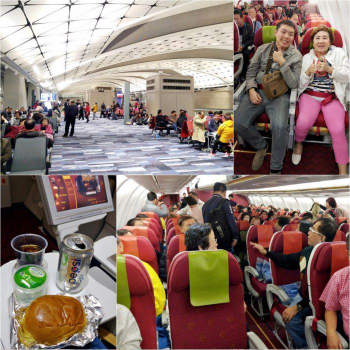 Hong Kong Airline