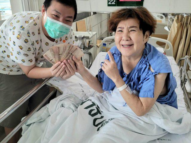บันทึกการรักษามะเร็งสมองของแม่